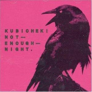 kubichek